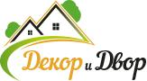 Picture:Декор и Двор